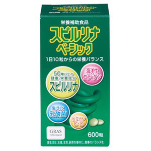 Tảo xoắn xanh Spirulina Nhật bản rất tốt cho sức khỏe
