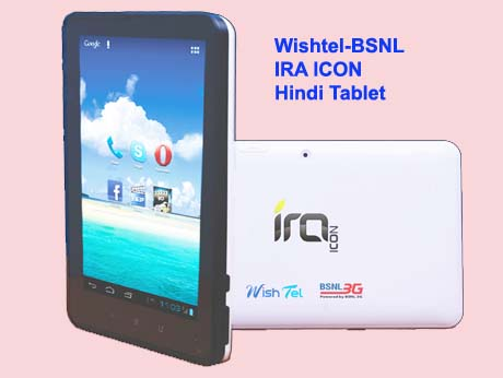 WishTel has launched a 7 inch Android tablet 'Ira Icon ...