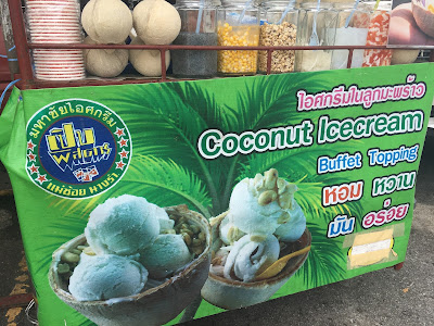 thai coconut milk ice cream