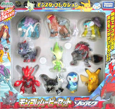 Zorua figure Takara Tomy Monster Collection 2010 Zoroark movie set