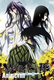 Nurarihyon no Mago OVA - Bách Quỷ Dạ Hành OVA 2013 Poster