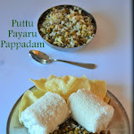 Puttu Recipe | Puttu Payaru Pappadam | Steamed Rice Puttu | Steamed Rice Cakes and cooked Green Gram