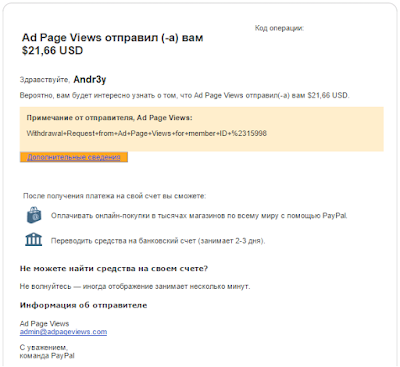 adpageviews payment proof 2