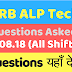 Questions asked on Railways ALP Technician Exam (10th August 2018)