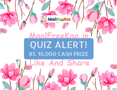Monthly Cash Prizes