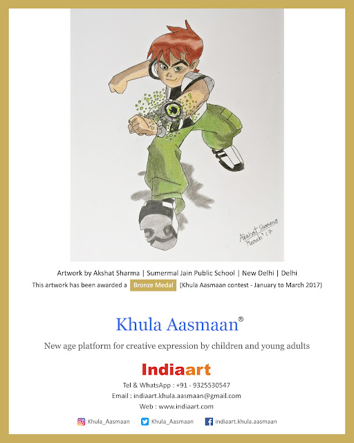 Painting by Akshat Sharma from New Delhi on display at Khula Aasmaan exhibition at Nehru Centre, Mumbai  (www.indiaart.com)