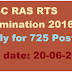 RPSC RAS RTS Examination 2016-17 Apply for 725 Posts