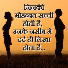 Facebook whatsapp status breakup status in hindi for whatsapp we need breakup status when we end relationship which we need the most in our life the most painful moment when you breakup with your lover altavistaventures Gallery