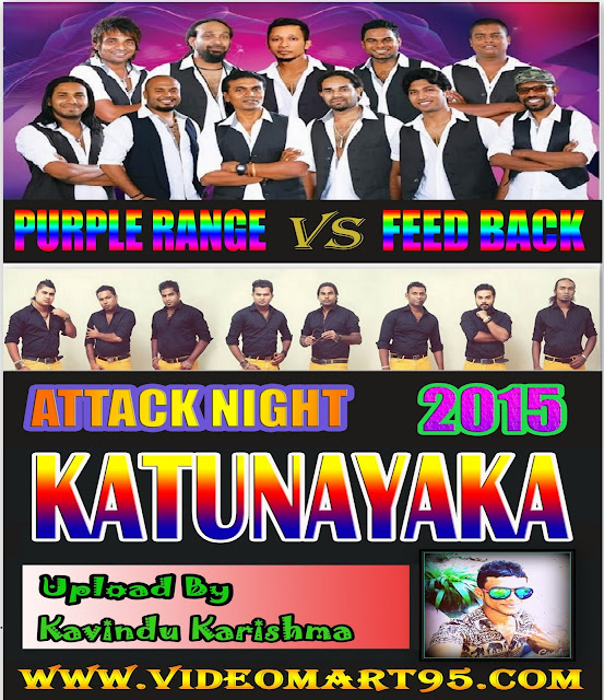 PURPLE RANGE & FEED BACK ATTACK NIGHT KATUNAYAKA 2015