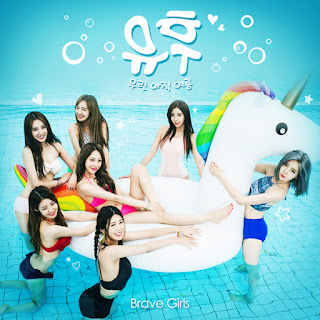 DOWNLOAD MP3 [Single] Brave Girls – Yoo Hoo