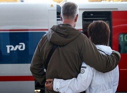 РЖД открыли продажу билетов за 90 суток до отправления