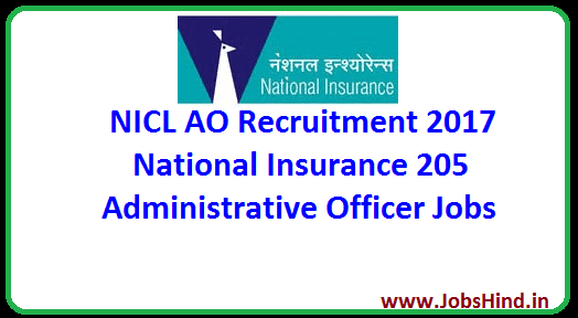 Nicl Ao Recruitment 2017