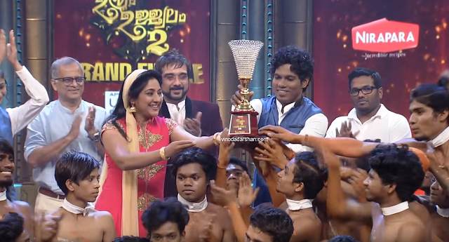 Showmakers, the title winners of Ugram Ujwalam 2 on Mazhavil Manorama