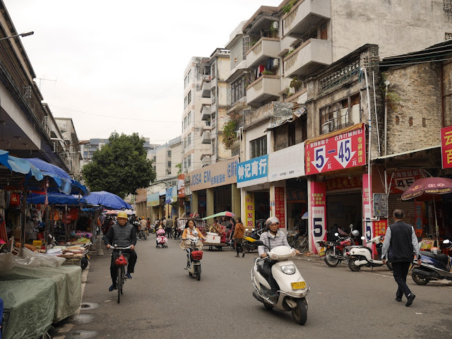 Jiefang Middle Road in Yunfu