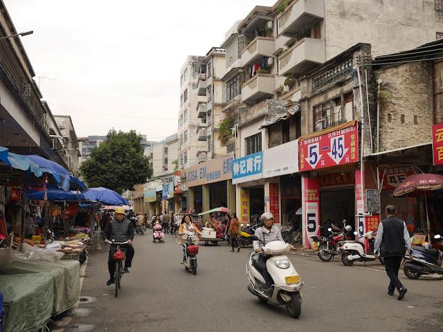 Jiefang Middle Road in Yunfu