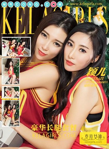 KelaGirls 2017-12-13: Người mẫu Ying Er (颖儿) (29 ảnh)