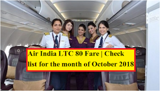 air-india-ltc-80-fare