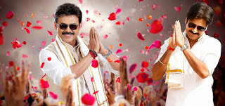 Venkatesh And Pawan Kalyan's Again Repeat Multistarrer Movie
