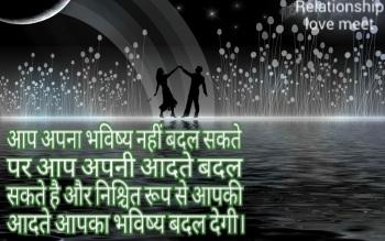 Top hindi shayari for life