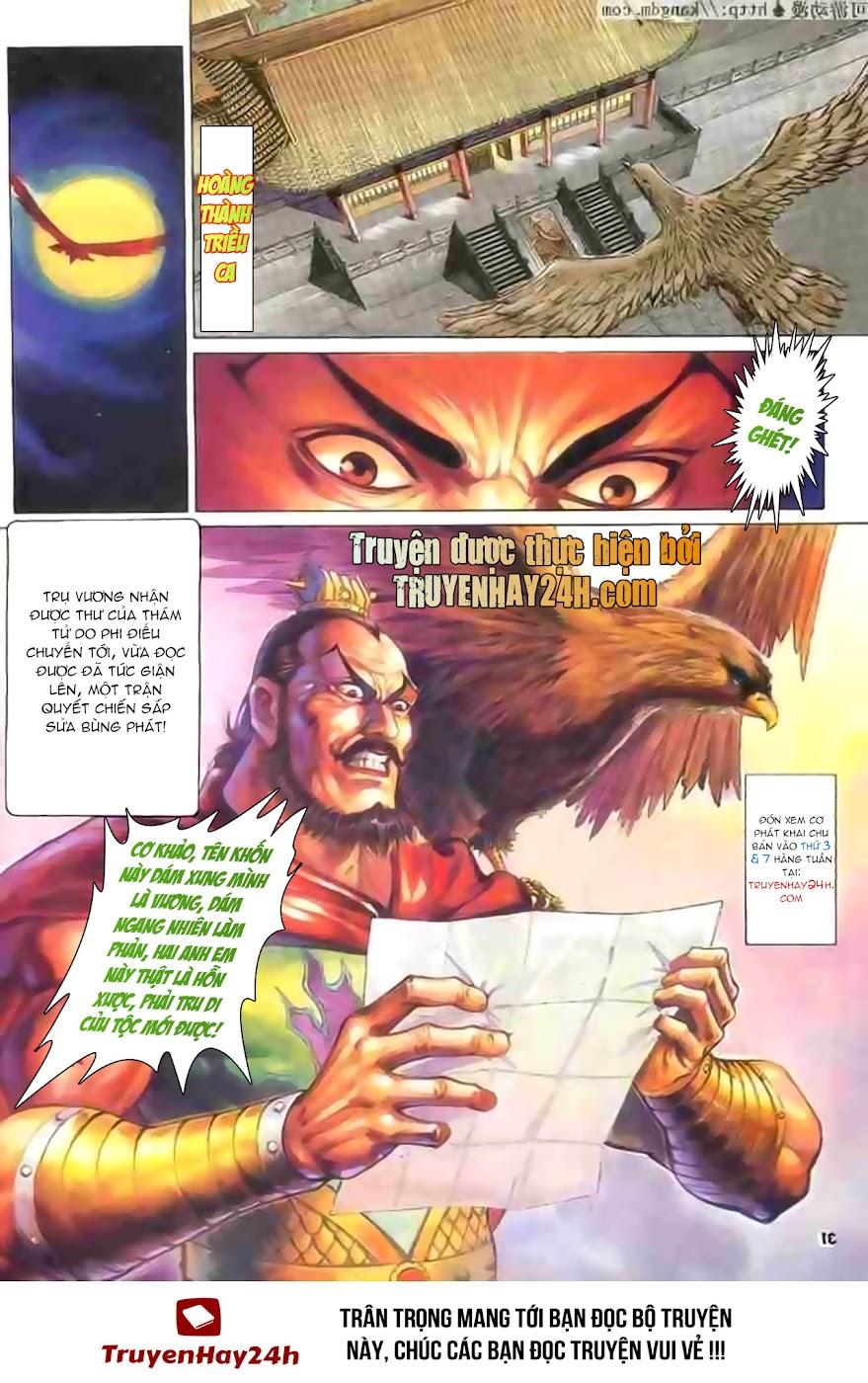Cơ Phát Khai Chu Bản chapter 117 trang 32