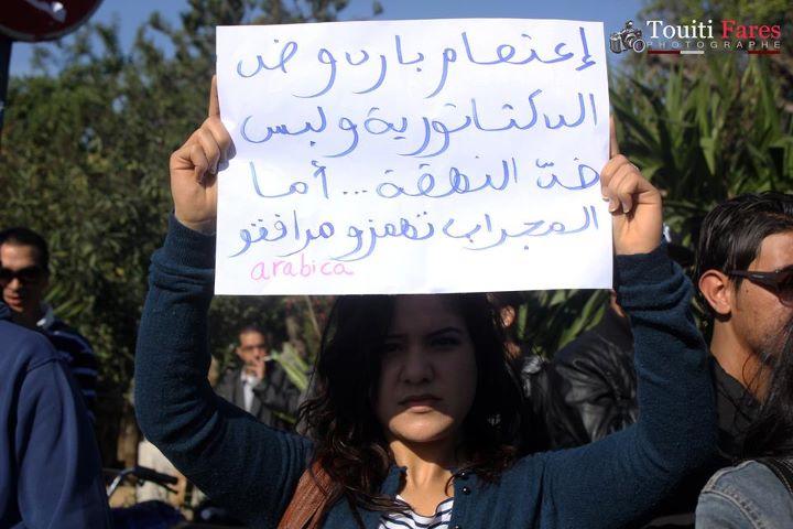 Cherche une femme tunisienne