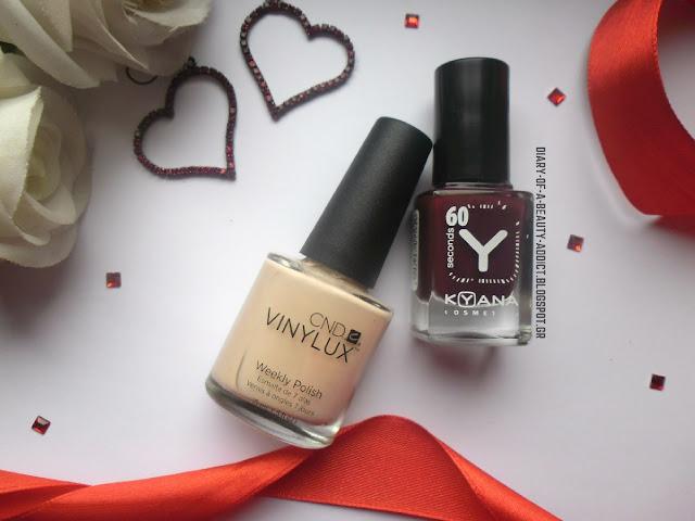 CND Vinylux Weekly Polish Skin Tease #217, KYANA Nail Polish 195