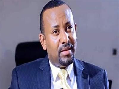رئيس الوزراء آبي أحمد