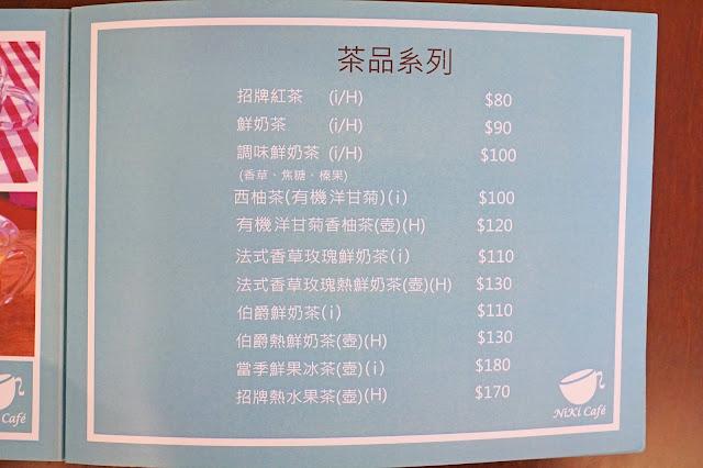 10515241 902842889768957 1663048881387799665 o - 西式料理|NiKi Cafe