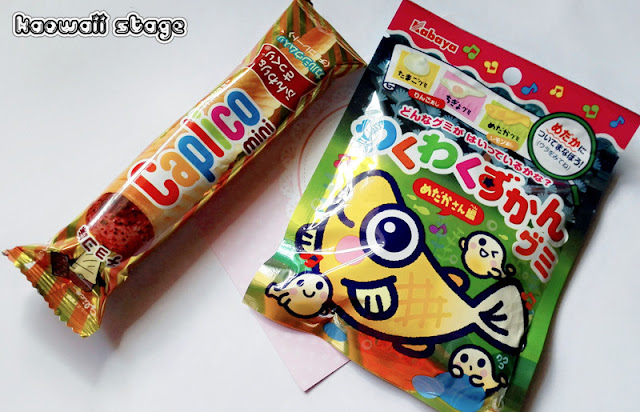 chuches japonesas candy box