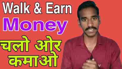 Walk and earn money