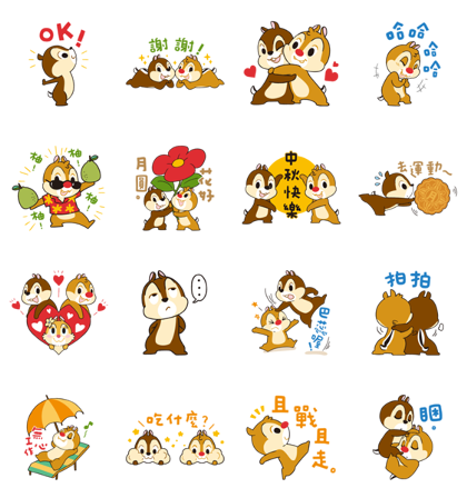 [TW Only] Chip'n'Dale Moon Stickers
