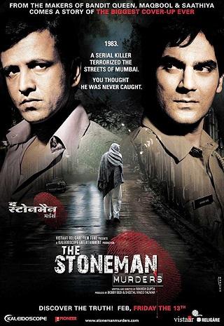 The Stoneman Murders 2009 Hindi Full Movie Download 900MB WEBRip 720p Watch Online 9xmovies Filmywap Worldfree4u