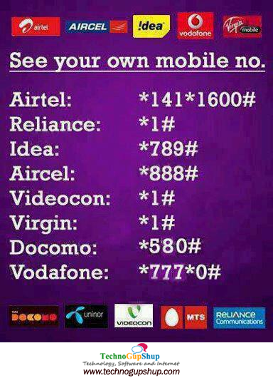 Check Your Own Mobile Number Uninor,Airtel,Idea,Vodafone,Aircel,Virgin,Tata Docomo,Reliance,Bsnl,Videocon