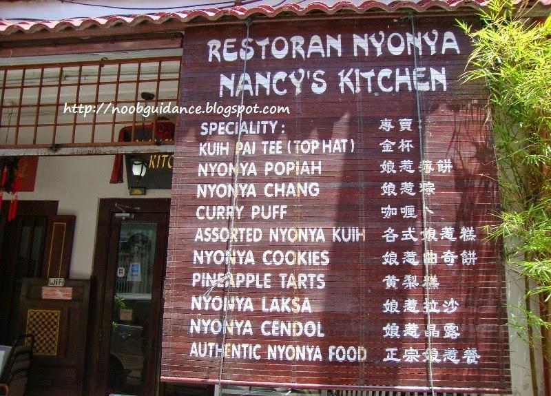 Nancy Kitchen Melaka Menu