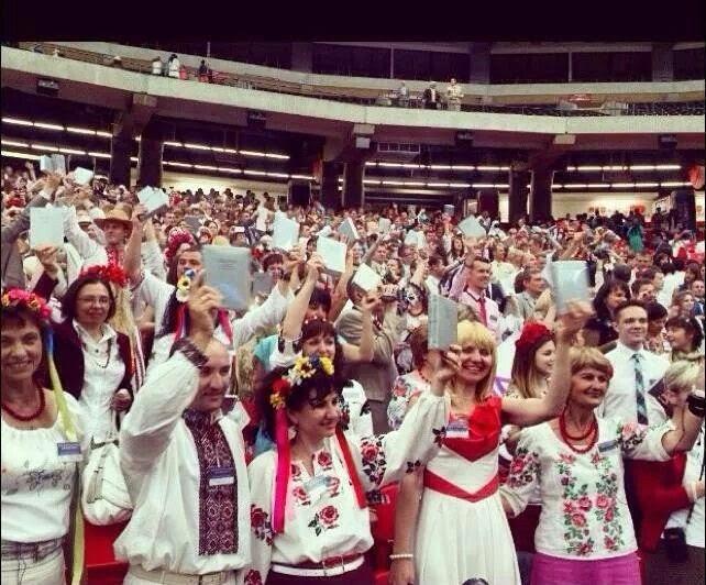 Международный конгресс 2014