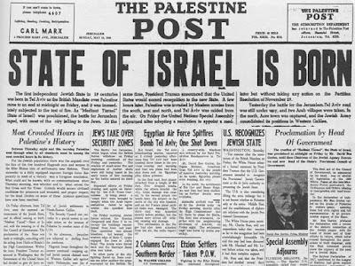 O nascimento do Estado de Israel