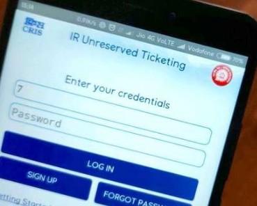 UTS on Mobile ऐप से जनरल टिकट बुक करने का आसान तरीका