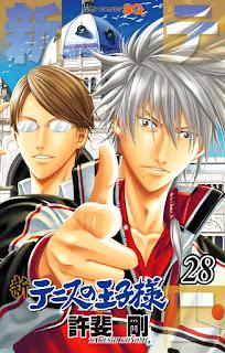 新テニスの王子様 Shin Tennis no Oujisama free download