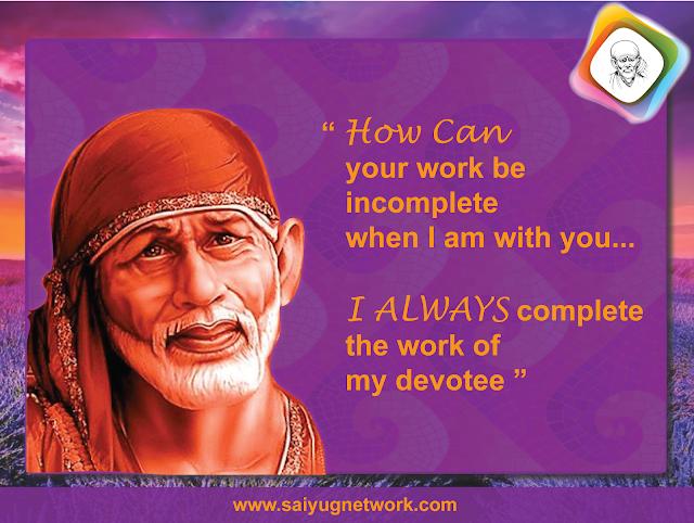 Prayer For Concentration In My Work - Sai Devotee Narayan Krishnan