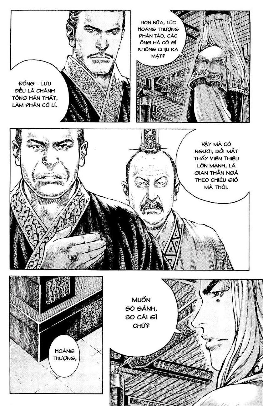 Hỏa phụng liêu nguyên Chương 344: Thiên tử bả tâm [Remake] trang 12