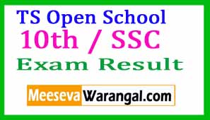 TOSS Telangana Open School 10th / SSC Results 2017