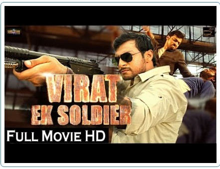 Virat Ek Soldier (2016) Hindi Dubbed HDRip 720p  x264 1.2 GB