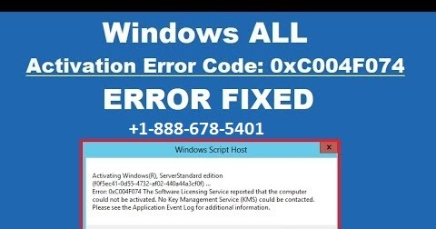 office kms activation error 0xc004f074