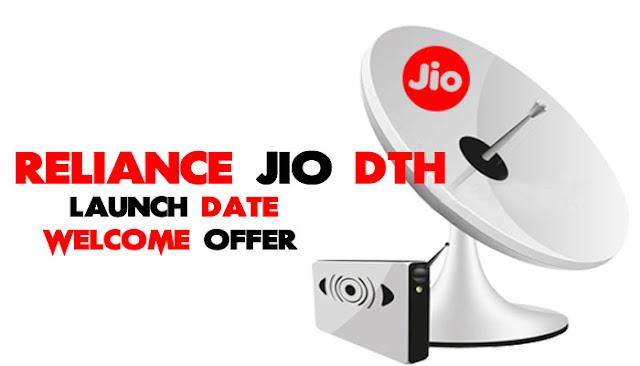 जियो डीटीएच सेटअप बॉक्स शुभारंभ की तारीख reliance jio online booking