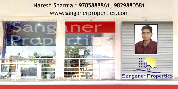 Commercial Shop Space in Riico Industrial Area Mansarovar, Sanganer
