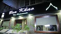 برنامج الأكيل 6-1-2017 مطعم Bua Khao مع مراد مكرم