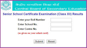 CBSE 12th and 10th Board Results 2019 Check Online ~ My