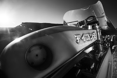 Suzuki GSX-R 750 Endurance fuel tank by Icon 1000
