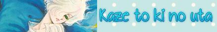 http://starbluemanga.blogspot.mx/2013/10/kaze-to-ki-no-uta.html