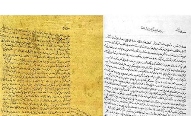 Dalin nga Arkiva letrat e lashta të Dashurisë që Hyrrem i dërgonte Sulltanit Sulejman